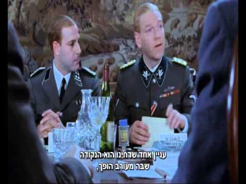 Wannsee Conference- Conspiracy 2001 (Hebrew) - P.4