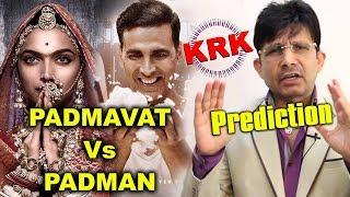 KRK Prediction on Padman Vs Padmavati | किस की होगी जीत किस की होगी हार | Akshay Kumar Deepika