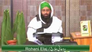 Rohani iLaj - Maeda aur Pet me Dard se Nijat k Wazaif - Faizan of Maulana iLyas Qadri