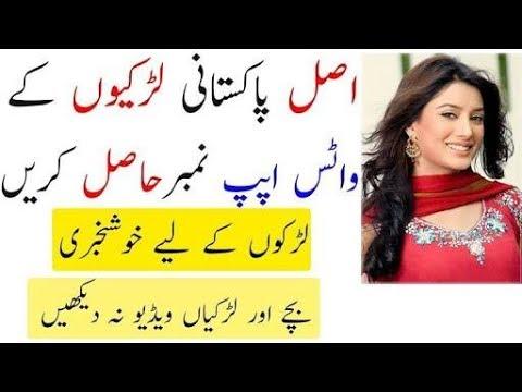 Xxx Mp4 Girls Cell Phone Number Pakistani Girls Latest Update 2018 3gp Sex