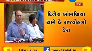 PAAS convener Dinesh Bambhniya rejects resignation rumours   #ZEE24KALAK