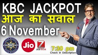 KBC 6 November Answer & Today Question ❤ KBC Jackpot Daily Answer