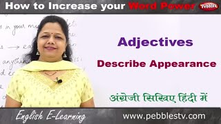 Adjectives related to Appearance in English Grammar || English Adjectives || Learn English in HIndi
