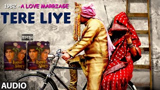 TERE LIYE Full Audio Song | 1982 - A LOVE MARRIAGE | T-Series