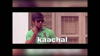 Neram tamil movie