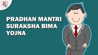 Pradhan Mantri Suraksha Bima Yojana (PMSBY) | Features, FAQs and Claim Process | Tips by Yadnya