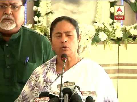 Xxx Mp4 CM Mamata Informs About An Accident Involving Madhyamaik Examinees At Khejuri 3gp Sex