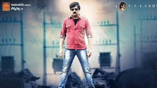 Nippu Full Length Telugu Movie || Ravi Teja Movies || DVD Rip..