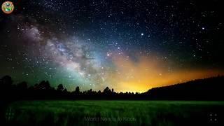মহাকাশ সম্পর্কে কিছু অজানা তথ্য || Unknown and Interesting Facts about Space