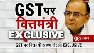 Exclusive Interview: Understand GST from Finance Minister Arun Jaitley