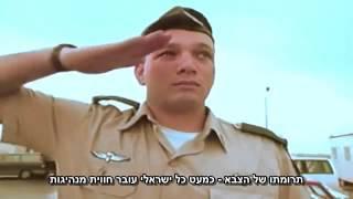 ישראל כמעצמת-על טכנולוגית  -  Israel as  technological superpower