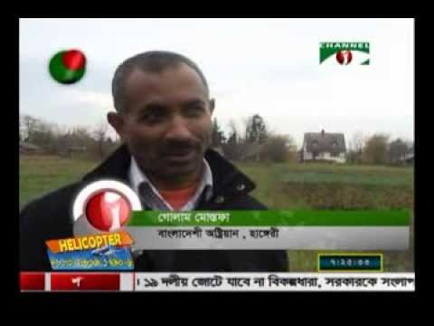 Bangladeshi is farming in Hungary from Austria