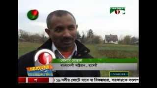 Hungary : nBangladeshi is farming in Hungary from Austria
