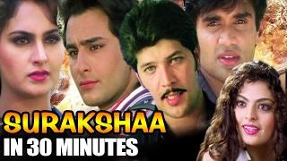 Hindi Action Movie | Surakshaa | Showreel | Saif Ali Khan | Sheeba | Suniel Shetty