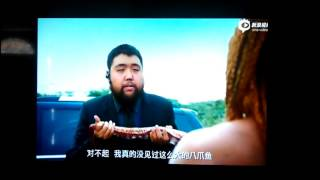 The mermaid a China movie