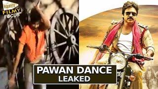 Pawan Kalyan Dance Video Leaked || Sardar Gabbar Singh Shoot - Filmy Focus