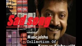 O jar apon khobor lKumar Bishwajit l Kumar Bishwajit sad song l Bangla sad song 2017 l aponar hoy na