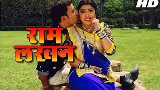 Dinesh Lal Yadav Nirahua Movie 'RAM LAKHAN' All Promotional Events | Spicy Bhojpuri