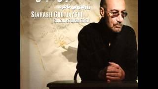 Siavash Ghomayshi - Hanooz | سیاوش قمیشی - هنوز
