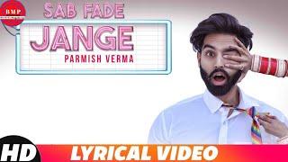 Parmish Verma: Sab fade jange (Lyrics Video) -Desi Crew - Sarba Maan - brown Studios - New Song 2018