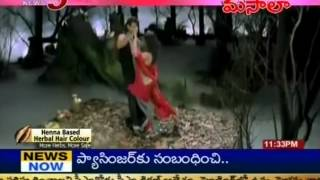 Shriya Saran Hot Song With Venkatesh (TV5)