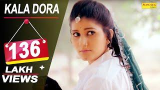 Kala Dora || Sapna, Tannu Mannu Kharkhoda || Raj Mawar || Latest Haryanvi Song 2017