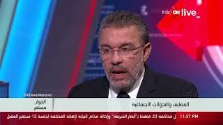 الحوار مستمر: المصايف والتحولات الاجتماعية .. د. خالد عبد الفتاح