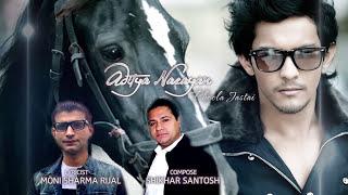 New Nepali Super hit song of Aditya Narayan Jha 2017