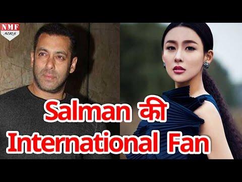 Xxx Mp4 Salman Khan की Film Tubelight को सबसे पहले देखेगी ये International Fan 3gp Sex
