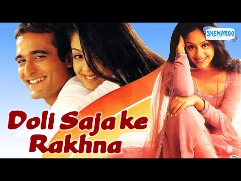 Xxx Mp4 Doli Saja Ke Rakhna 1998 Akshaye Khanna Jyothika Best Romantic Hindi Movie 3gp Sex
