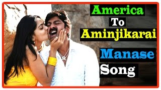 America To Aminjikarai Tamil Movie | Songs | Manase Song | Jagapati Babu | Anushka Shetty