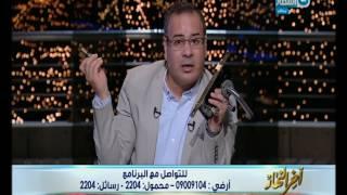"""الحلقة الكاملة من """"اخر النهار"""" ولقاء مع محمد يوسف حفيد الرئيس الراحل محمد نجيب"""