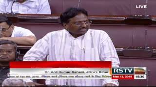 Dr. Anil Kumar Sahani's comments on The Black Money and Imposition of Tax Bill, 2015