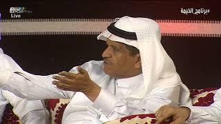 عدنان جستينيه - في هذا الشهر الفضيل أسامح زميلي عبدالرحمن السماري #برنامج_الخيمة