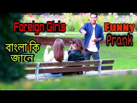 Xxx Mp4 Bangla Talking With Foreign Girls Bangle Funny Prank Video 2017 STARCREW 3gp Sex