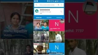বাংলা ফেসবুক স্ট্যাটাস Facebook Status Collection Bangla