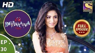 Ek Deewaana Tha - Ep 30 - Full Episode - 1st December, 2017