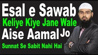 Wo Tamam Aamaal - Kaam Jo Esal e Sawab Keliye Kiye Jate Hai Jo Sunnat Se Sabit Nahi - Adv. Faiz Syed