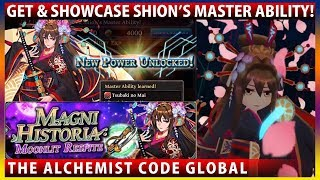 Moonlit Respite - Get & Showcase Shion