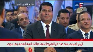السيسي للمواطنين: هعمل لكم كل حاجة بس مش ببلاش.. ادفع بقى