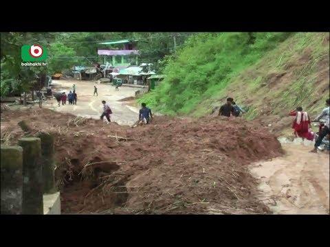 Rangamati Hill Collapse Rescue Over | 16Jun17