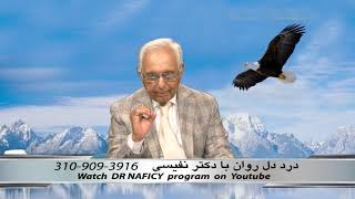 Dr Naficy ep 325