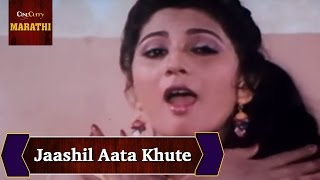 Jaashil Aata Khute Full Video Songs   Lapwa Chapwi   Superhit Marathi Songs  