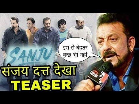 Xxx Mp4 Sanjay Dutt Reaction On Sanju Official Teaser Ranbir Kapoor Rajkumar Hirani Sanju Teaser 3gp Sex