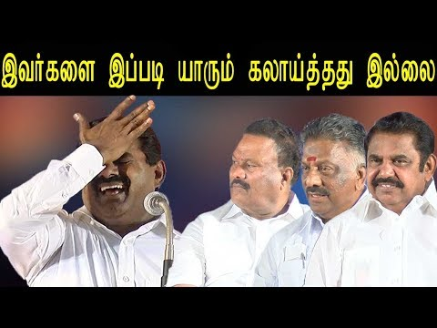 Xxx Mp4 Seeman Speech Best Comedy Speech Of Seeman Seeman Latest Speech Redpix 3gp Sex