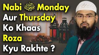 Rasool Allah SAWS Monday Aur Thursday Ko Khaas Roza Kiyon Rakhte By Adv. Faiz Syed