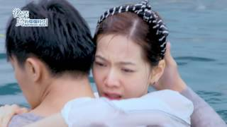 【後菜鳥的燦爛時代 Refresh man】ep 5