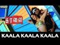 Kaalai - Kaala Kaala Video Song   STR   Vedhika   Lal