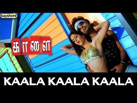 Xxx Mp4 Kaalai Kaala Kaala Video Song STR Vedhika Lal 3gp Sex