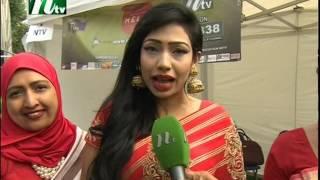 Boishakhi Mela London 2016 Live Part 4